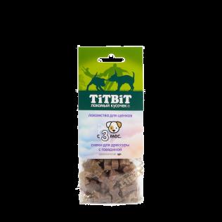 """Titbit Лакомства для щенков с 3 мес. """"Снеки для дрессуры с говядиной"""""""
