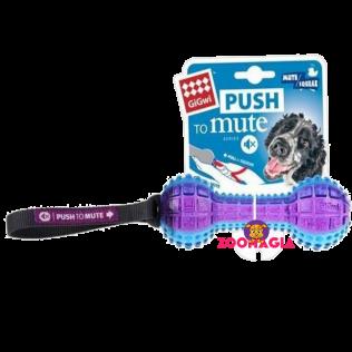 GiGwi Push to mute -75332. Игрушка для средних и крупных собак  ГиГви Гантель с отключаемой пищалкой 18 см.