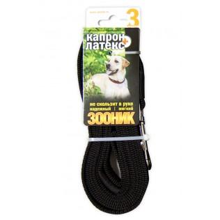 """Поводок капроновый с двойной латексной нитью 3м*20мм для собак """"Зооник"""" (черный)"""