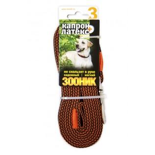 Поводок капроновый с двойной латексной нитью 3м*20мм для собак (оранжевый)
