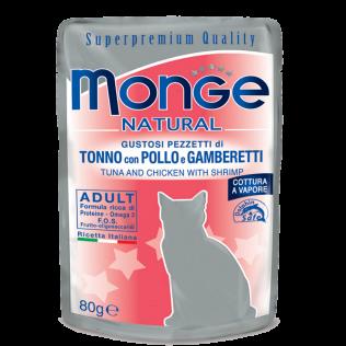 Влажный корм супер-премиум класса  Monge Natural Tuna & Chicken with Shrimp Adult. Монже для кошек с тунцом, курицей и креветками. Пауч 80 гр.