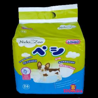 Пеленки гигиенические для домашних животных Neki Zoo, Размер М (60*60см). Maneki Japan. Упаковка 26 шт.