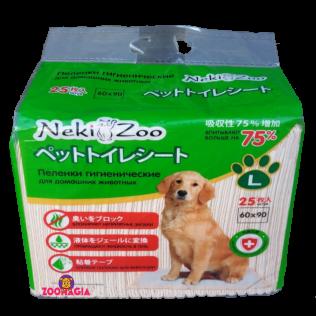 Пеленки гигиенические для домашних животных Neki Zoo, Размер L (60*90 см). Maneki Japan. Упаковка 25 шт.