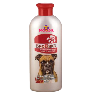 БиоВакс Профессиональный уход за шерстью шампунь для жесткошерстных собак. 355 мл.