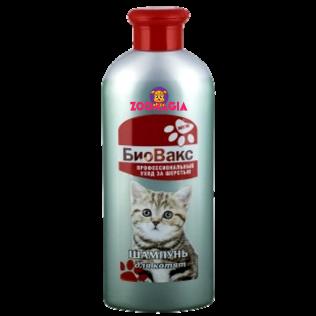 БиоВакс Профессиональный уход за шерстью шампунь для котят. 355 мл.