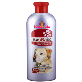 БиоВакс Профессиональный уход за шерстью шампунь для короткошерстных собак. 355 мл.