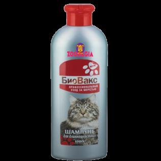 БиоВакс Профессиональный уход за шерстью шампунь для длинношерстных кошек. 355мл.