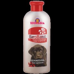БиоВакс Профессиональный уход за шерстью шампунь для щенков. 355 мл.