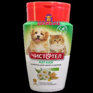 ЧИСТОТЕЛ мягкий шампунь для котят и щенков, пшеница + ромашка. 220  мл.