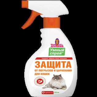 «Умный спрей» защита от погрызов и царапания для кошек. 200мл.