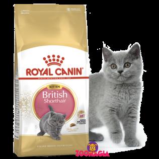 Royal Canin British Shorthair Kitten.  Сухой Корм Роял Канин для котят. Корм для британских котят.  2 кг.