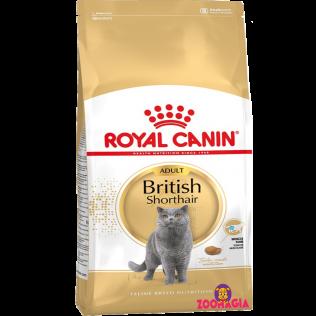 Royal Canin British Shorthair. Сухой полнорационный корм Роял Канин для кошек британской породы . Корм для взрослых  британских кошек.  2кг