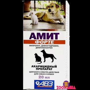 Средство по уходу за ушами Амит Форте. 20 мл.  Противопаразитное и противогрибковое средство для наружного применения.