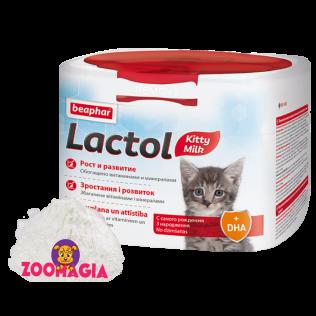 Beaphar Lactol Kitty milk. Биофар заменитель молока для новорожденных котят. Сухое молоко  для приготовления смеси. 250гр.