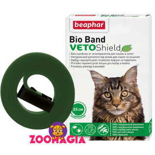 Bio Band VetoShield . Био ошейник Биафар  от клещей и блох для кошек и котят. Длина 35 см.