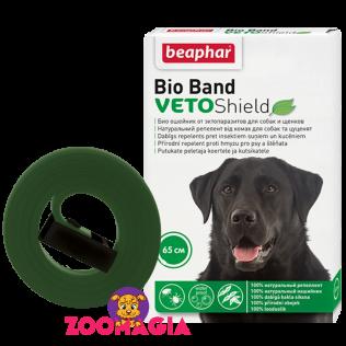 Bio Band VetoShield . Био ошейник Беафар от клещей и блох для собак и щенков. Длина 65 см