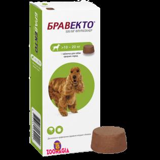 Жевательная таблетка Bravecto 10-20 kg.  Бравекто для собак весом 10-20 кг.