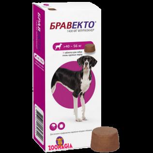 Жевательная таблетка Bravecto 40-56kg.  Бравекто для собак очень крупных пород  весом 40-56 кг.