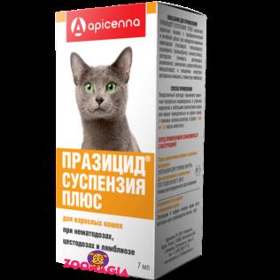 Празицид суспензия плюс для кошек. 7 мл. ( средство от глистов)