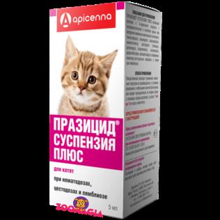 Празицид суспензия плюс для котят. 5 мл (средство от глистов)