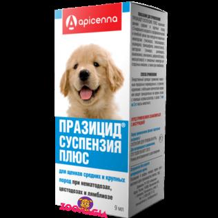 Празицид суспензия плюс для щенков средних и крупных пород. 9 мл. (средство от шлистов)