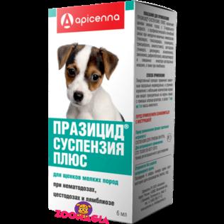 Празицид суспензия плюс для щенков мелких пород. 6 мл. (средство от глистов)