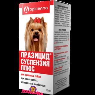Празицид суспензия плюс для взрослых собак. 10мл. (средство от глистов)