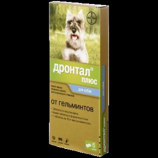 Дронтал Плюс Антигельминтик широкого спектра действия для собак и щенков, 1 таб