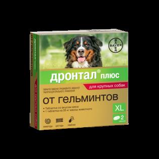 «Дронтал» Плюс XL для собак средних и крупных пород, 1 упаковка